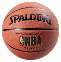 Spalding 63-249E NBA Official Street Basketball