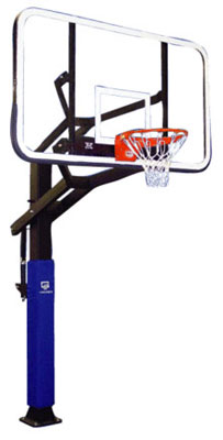 Gared Pro X Basketball Goal System